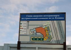 Новосибирск стройплощадка монтаж системы канализации