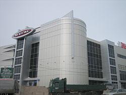 Монтаж систем центрального холодоснабжения: Мегас